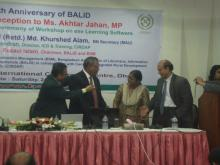 Inauguration of BALID membership database by Chief Guest - 24 January 2015