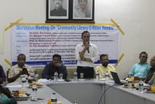 Discussion Meeting on 'Community Library O Milon Kendra' and Iftar 2016